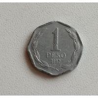 1 Песо 1997 (Аргентина)