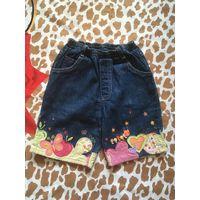 Шорты джинсовые р. 98-116