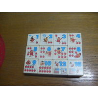 Кубики математические