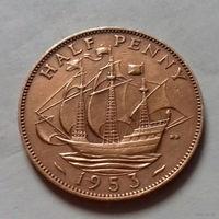 1/2 пенни, Великобритания 1953 г.