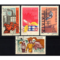 1969 Северный Вьетнам. Профессии
