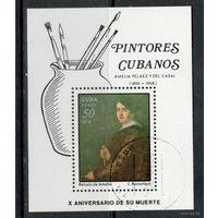 Блок Куба 1978. Воздушная почта Картина Амелии Пале де Казаль