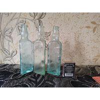 Бутылка старая(одним лотом)