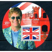 Рок певец Элтон Джон Гибралтар 2004 год серия из 1 блока