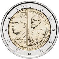 2 евро 2017 Люксембург Виллема III UNC из ролла