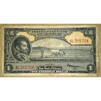1 эфиопский доллар 1945г. редкая