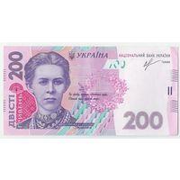 Украина, 200 гривень 2013 год.