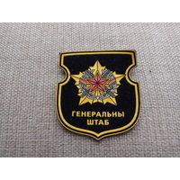 Шеврон Генеральный штаб ВС РБ старый