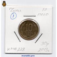 10 песо Чили 2013 года (#1)
