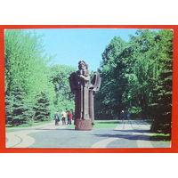 Друскининкай. Памятник М.К. Чюрлёнису. Чистая. 1976 года.