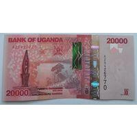Уганда 20000 Шиллингов 2015, XF, 607