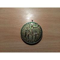 Медаль Спартакиада школьников БССР