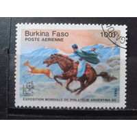 Буркина Фасо 1985 Охота