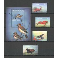 Гренада фауна Птицы