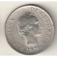 Колумбия 20 сентаво 1970