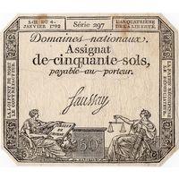 Франция, 50 су, 1792 г.