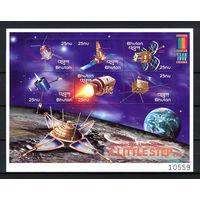 2000 Бутан. Космос