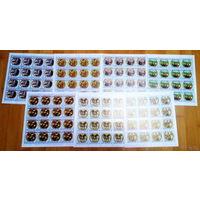 Серия 7 Листов марок / Экваториальная Гвинея / Искусство \  18
