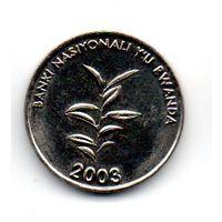 20 ФРАНКОВ 2003 РЕСПУБЛИКА РУАНДА. ФЛОРА