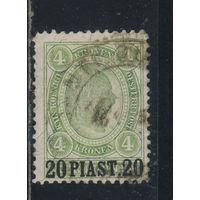 Австро-Венгрия Почта за рубежом Османская Имп. 1900 Франц Иосиф Надп #38
