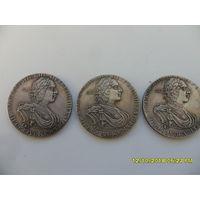 Рубль 1724 года -КОПИЯ- (цена за 3 шт)