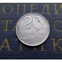 20 сантимов 1922 Латвия #02