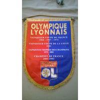 Вымпел FC Olympique (Лион Франция)