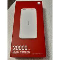 Портативное зарядное устройство Xiaomi Redmi Power