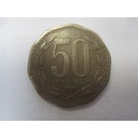 50 Песо 1999 (Чили)