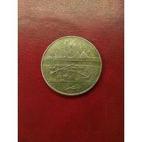 Египет Посеребренная КОПИЯ большой монеты