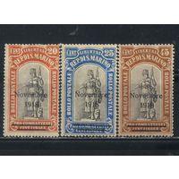 Сан-Марино 1918 Окончание 1-й мировой войны Надп #56-81*