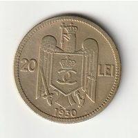 Румыния 20 лей 1930 года. Буква Н. Краузе KM# 51. Состояние XF!