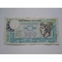 500 Лир 1976 (Италия)