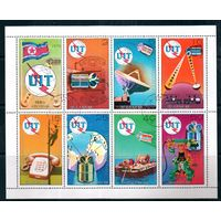 Связь КНДР 1976 год  1 малый лист из 7 марок