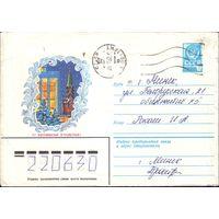 1982 год ХМК П.Кудрин С Новым Годом! 82-370
