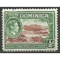Доминика. Король Георг VI. Пресноводное озеро. 1938г. Mi#93.