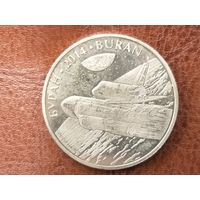 50 тенге 2014 Казахстан ( Космос- Буран )