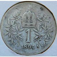 8. Австрия 1 крона 1894 год, серебро