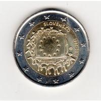 2 евро Словакия 2015 г. 30 лет флагу Европейского союза