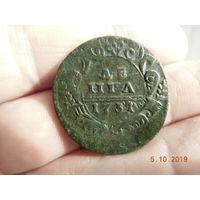 Деньга 1731 г. перечекан из копейки Петра 1 ( хорошая )