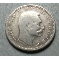 Сербия 50 пара 1915 г.