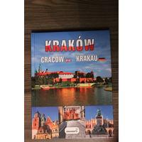 Краков. Туристический гайд и история города