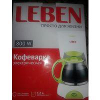 Капельная кофеварка Leben 475-043