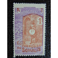 Французское Сомали 1915 год.