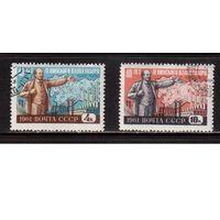 СССР-1961, (Заг.2448-2449)  гаш. , ГОЭЛРО