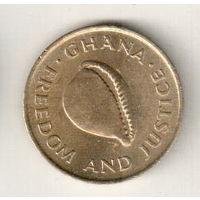 Гана 1 седи 1984