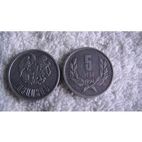Армения 5 драм 1994г. алюминий. распродажа