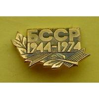 БССР. 1944 - 1974. 252.