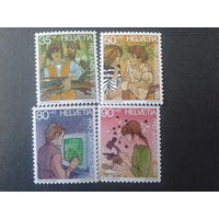 Швейцария 1989 юношество полная серия