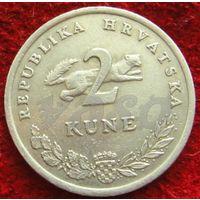 7779:  2 куна 1993 Хорватия